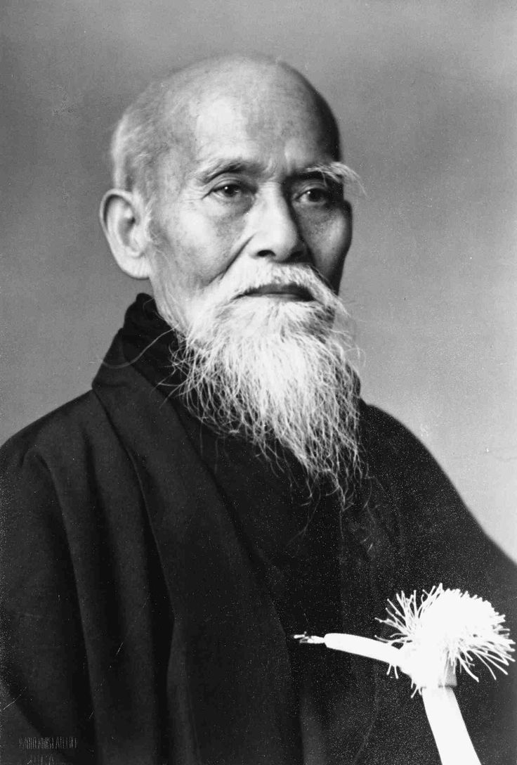 Morihei Ueshiba quotes, quotations, sayings and image quotes