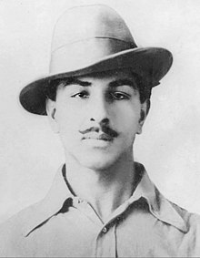 quote by Bhagat Singh