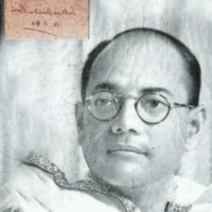 Picture of Subhas Chandra Bose
