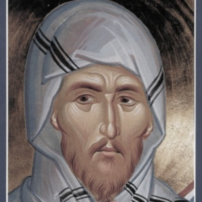 Picture of Ephrem the Syrian
