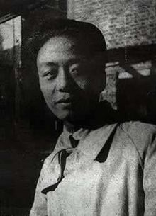 Picture of Ai Qing