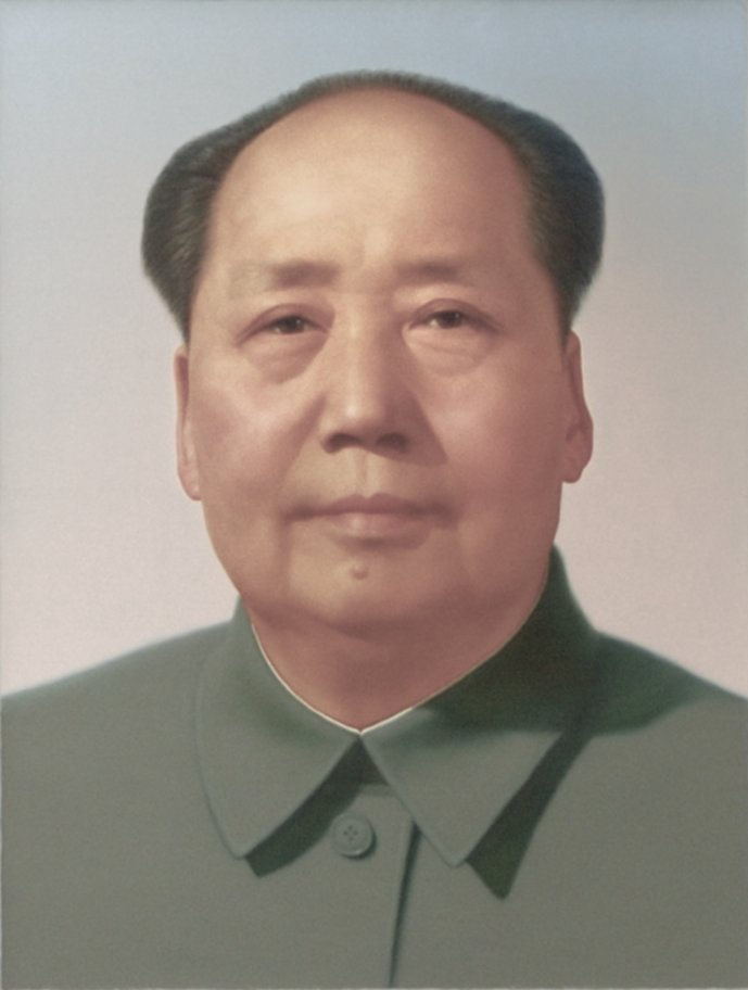 Mao Zedong quotes and images