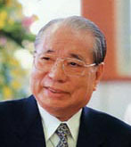 Daisaku Ikeda quotes, quotations, sayings and image quotes