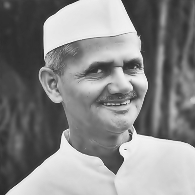 quote by Lal Bahadur Shastri