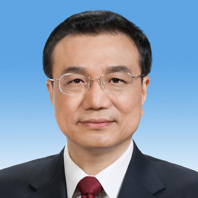 Picture of Li Keqiang