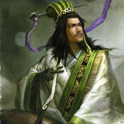 Picture of Zhuge Liang