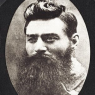 quote by Ned Kelly