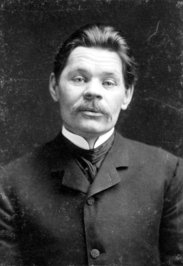 Picture of Maxim Gorky