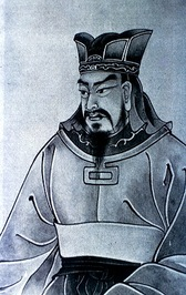 Sun Tzu quotes and images