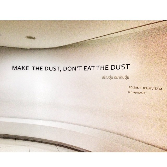 Dust quote Make the dust, don't eat the dust.